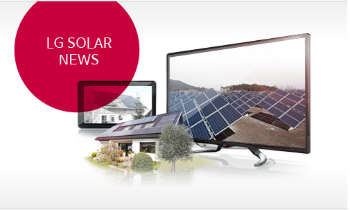 LG Solar Home System 6.4
