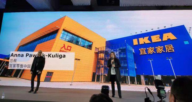 Ikea und Xiaomi